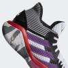 Купить adidas Harden Stepback EH1995 баскетбольные кроссовки EH1995 — 5,999.00 ₽
