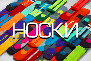nike-elite-socks.jpg
